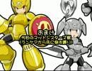 卍【実況】\(^o^)/オワタ式ロッコちゃん