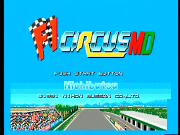 MD] F1サーカスMD (1991) (日本...