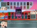 【遊戯王架空デュエル】ポケモンAGneXt第3話後編『ハルカ、初ジム戦!』