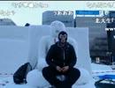 【ニコニコ動画】20130203 暗黒放送Q 横山緑の巨大雪像を見に行く放送 2/3を解析してみた