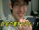 【ミニ四駆】~マシン紹介&珍事件簿の巻〜【 V.A.P.S_Bだっしゅ】