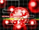 【音ゲーアレンジ】GENOM SCREAMS-U-sk 2013 Remix-【5鍵】