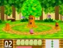 ピンクの悪魔と大冒険! 『星のカービィ64』実況プレイ part2