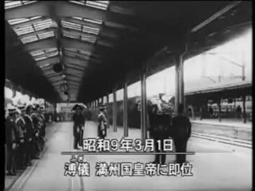昭和天皇と愛新覚羅溥儀(ラスト...