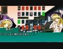 東方精霊遊戯 第07話(後編) thumbnail