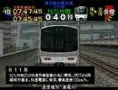 電車でGO!プロ仕様 全ダイヤ悪天候でクリアを目指すPart48【ゆっくり実況】