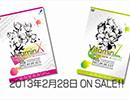 5th Anniversary Event of Vitamin Series DVD 特装版PV thumbnail