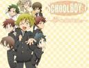 【SCHOOL BOYS!】ショタコンが紳士的におっ勃てて実況プレイ part.1