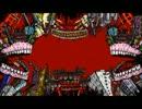 【合わせてみた】バビロン『よっぺい、ぐるたみん、赤ティン』 高音三名