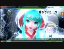 【PDA】白い雪のプリンセスは【EXTREME】