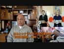 字幕【テキサス親父】尖閣問題で中国との間で揺れ動くクリントンの苦悩