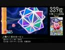 【2ch】第6回みんなで決めるゲーム音楽ベスト100(+900) Part23