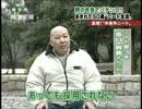 【ニコニコ動画】野獣先輩パチンカスニート説.age50を解析してみた