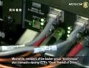 【新唐人】ハッカーに攻撃された西側メディア 米中間でサイバー戦勃発