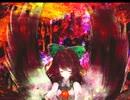 【東方自作アレンジ】Subterranean【原曲:霊知の太陽信仰 ~ Nuclear F...
