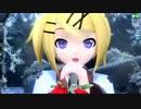 白い雪のプリンセスは【PV/鏡音リン 蘇芳