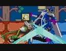 ロックマンエグゼ6 電脳獣グレイガ を実況プレイ part15