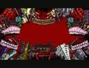 【ウォルピス社】バビロンを歌ってみました【提供】 thumbnail
