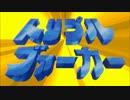【MMD】トリプルブァーカー【MMD特撮】