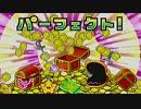 伝説のスタフィー を実況プレイ part Final thumbnail