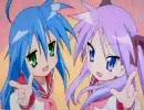 第99位:カラーAAで動画らき☆すたOPを高画質再現 thumbnail
