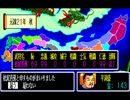 HARAKIRI実況 諸行無常の平清盛爆死伝説 part2