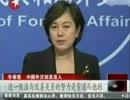 中国軍艦の射撃レーダー照射事件中国での報道と経緯報道