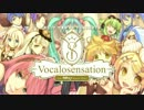 【2月20日発売】Vocalosensation feat. 初