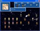 GS美神RPG リポート【57】 ナイトメア4/4+メフィスト編