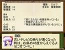 【SW2.0】稗田阿求のラクシア編纂記1-0