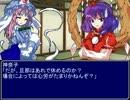 【東方】誘われてユクモ村 番外編10終了後【MH】