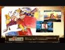 【FF6】決戦(LoV2)【30分間耐久】 thumbnail