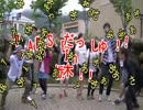 温泉&観光♪~7月の栃木旅行の記憶~1日目!【V.A.P.S_Bだっしゅ】