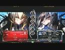 【五井チャリ】0126ブレイブルー ゆった VS ヨシキ thumbnail