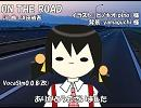 【ユキ_V3I】ON THE ROAD【カバー】