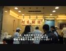 【ニコニコ動画】【ゆっくり台湾】台湾パラダイス Part.1【2013/1】を解析してみた