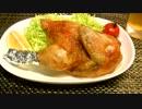 【ニコニコ動画】鶏の半身揚げ♪【唐揚げ料理祭】を解析してみた