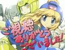 卍【実況】\(^o^)/オワタ式ロッコちゃんpart7最終回 thumbnail