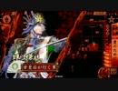 如春尼1枚から始める戦国大戦 第339話「LOVE PHANTOM」 thumbnail