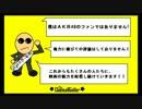 ザ・シネマハスラー 「DOCUMENTARY OF AKB48  NO FLOWER WITHOUT RAIN 」