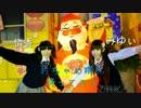 【みゆぃ❤/憐香】おちゃめ機能 踊ってみた【台湾旧正月あけおめ】 thumbnail