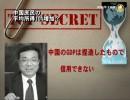 【新唐人】中国庶民の平均所得10%増加?