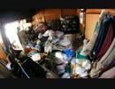 【大掃除】汚部屋を掃除したくなるコピペ・ゆっくり朗読【2ch】
