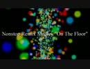 """【リミックスメドレー】Nonstop Remix Medley """"On The Floor"""""""