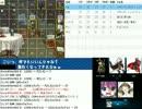 【TRPG・オンセ】おっさんGMと冒険者達ノーカット版 Session6前半b【SW2.0】