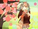 【ニコニコ動画】【初音ミク】桜舞う道 オリジナル曲を解析してみた
