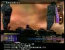 うんこちゃんのファイナルファンタジーX Part80