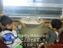 鯖江駅で419系に乗ってみた