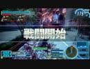 羅漢堂が強敵と戦う動画 2発目 thumbnail