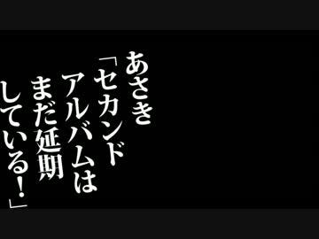 天庭 おとこのこ編【歌ってみた...